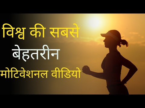 Motivational Lines   Inspirational Quotes About Life   New Whatsapp Status 2019   Status Video