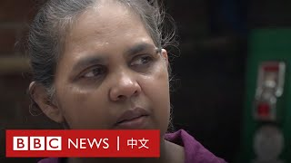 與母親吵架後,15歲男孩作出令他後悔不已的舉動- BBC News 中文