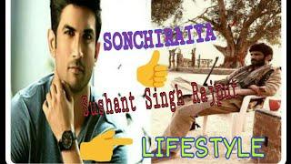 Sushant Singh Rajput Biography 2019   Sonchriya   Girlfriend   Journey To India  Lifestyle  NetWorth