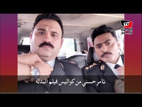 تامر حسني ينشر صورة برفقة أكرم حسني من كواليس فيلم البدلة  - نشر قبل 21 ساعة