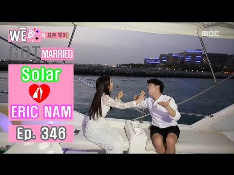 [We got Married4] 우리 결혼했어요 -  Solar is shy for ericnam! 20161105