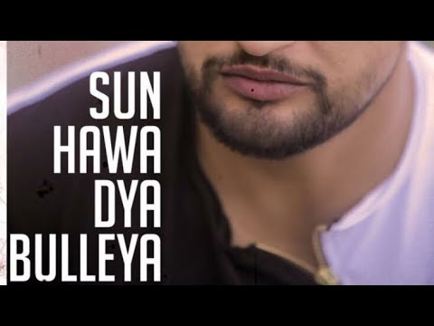 Sun Hawa Da Bulleya | Bhalwan Singh | Sajjan Adeeb | Gurmoh | Releasing 27th Oct