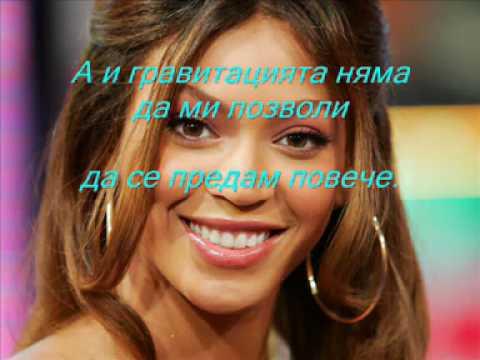Beyonce-Halo