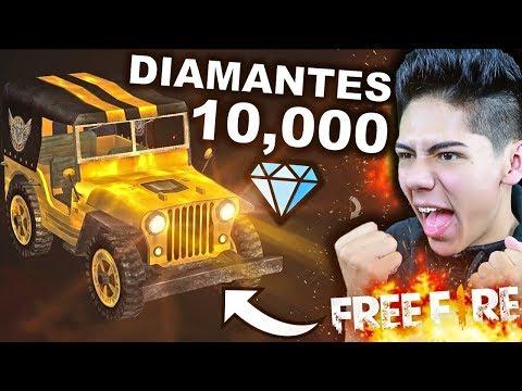 ¡CONSIGO EL MEJOR CAMIÓN DORADO! Free Fire - [ANTRAX] ☣