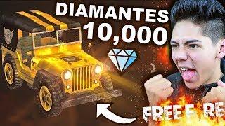 ¡CONSIGO EL MEJOR CAMIÓN DORADO! Free Fire - [ANTRAX] ☣ thumbnail