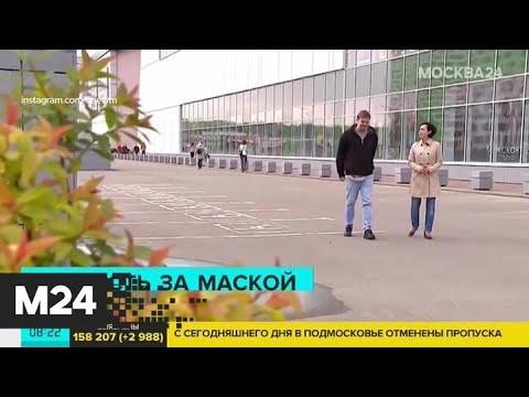 Врач из больницы в Мытищах показал своих коллег - Москва 24