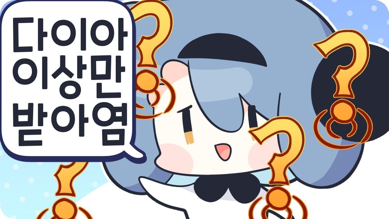 에이펙스 레전드 (끠월마녀, 아카) - [2021/09/22] [강지 다시보기]