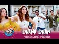 Dhan Dhan Song Trailer - F2 Video Songs | Venkatesh, Varun Tej, Tamannaah, Mehreen Pirzada