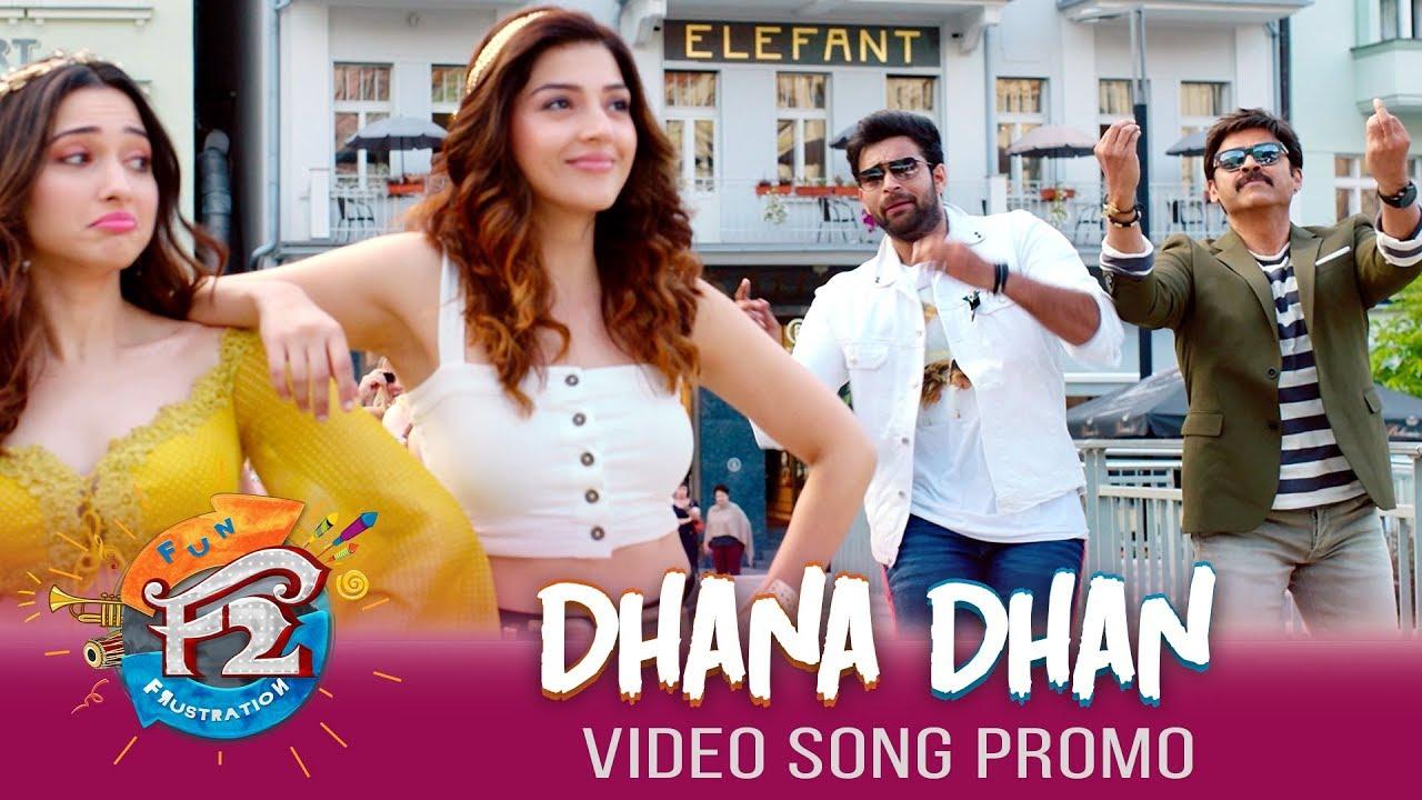 Dhan Dhan Song Trailer F2 Video Songs Venkatesh Varun Tej