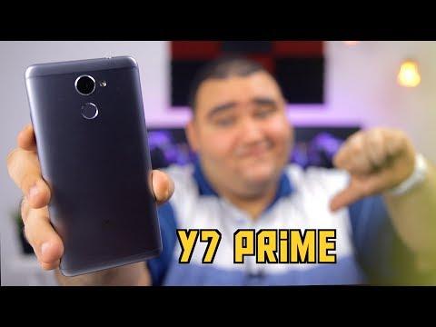 Huawei Y7 Prime Review   !هل يتميز في اي شئ ؟