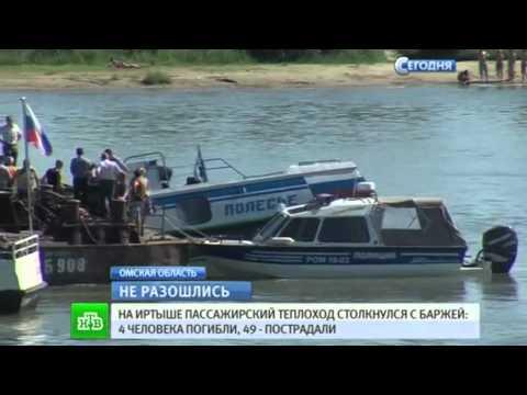 Затонувший в Иртыше теплоход подняли из воды. Теплоход врезался в баржу