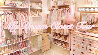 MY DREAM CLOSET TOUR | EXTREMELY GLAMOROUS ROOM TOUR