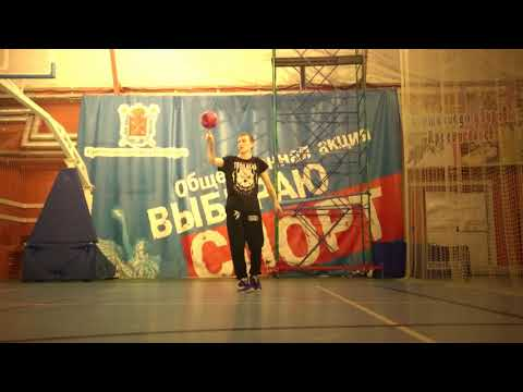 Sky-Star Mini Basketball Freestyle (Trailhead Wear)