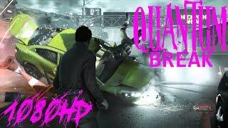 """игровой фильм """"Quantum Break"""" 2016 (со вшитым сериалом от LostFilm из 4 серий) 1080p 12+"""
