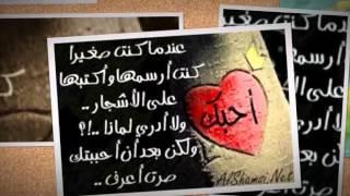 حسين الجسمي وتبقى لى