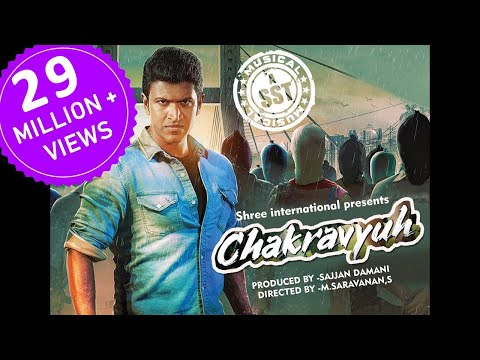 Chakravyuha Full Movie in HD Hindi dubbed...
