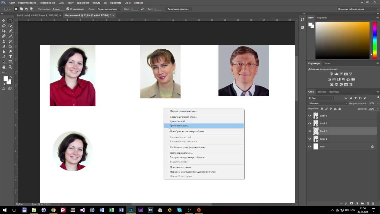 Photoshop | Выделение и копирование области изображения ...