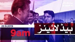 Samaa Headlines - 9AM - 22 September 2019