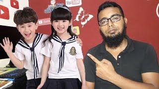المدارس  اليابانية فى مصر  | ميعاد وشروط التقديم