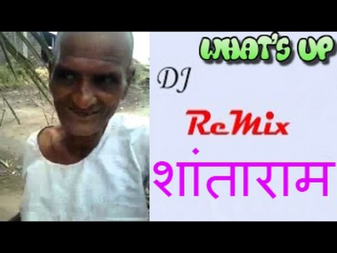 Shantaram | शांताराम | Orignal Dj song with lyrics 2015 HD