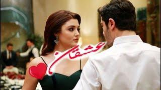 ايمن امين  عشقان   music video  حصرياً    2018 Ayman Amin ᴴᴰ الحب لا يفهم الكلام  مراد وحياة