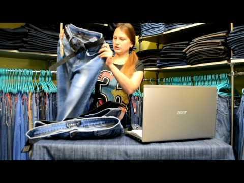 Джинсы женские большие размеры | Https://mega-jeans.com.ua/dzhinsy-zhenskie-bolshih-razmerov/