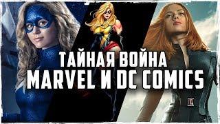 ЛУЧШИЕ Сериалы по Комиксам -ТОП Сериалов по Комиксам Marvel и DC