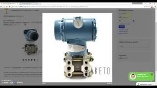 aketo.org - овен оборудование для автоматизации(Небольшой рассказ об оборудование для автоматизации производства ОВЕН - контрольно измерительные приборы..., 2016-05-12T13:35:47.000Z)
