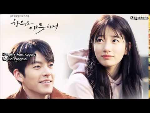 Junggigo -  Only U  (Uncontrollably Fond OST) [Hangul + Rom + English Sub]