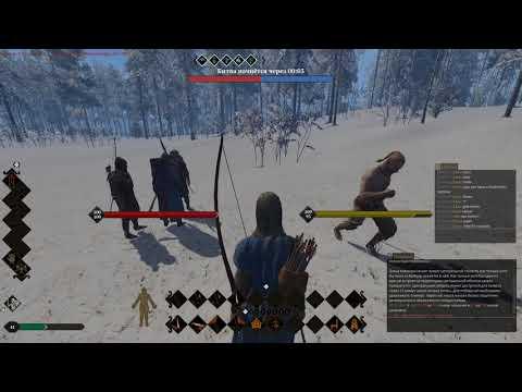 Life is feudal goha сюжетно ролевая игра пожарные на учении