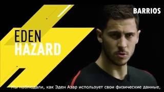 FIFA 17 PHYSICAL TRAILER 2