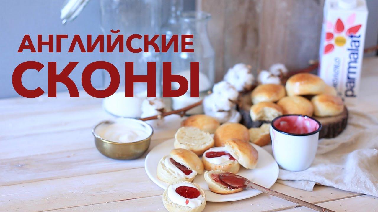 Завтраки - Magazine cover