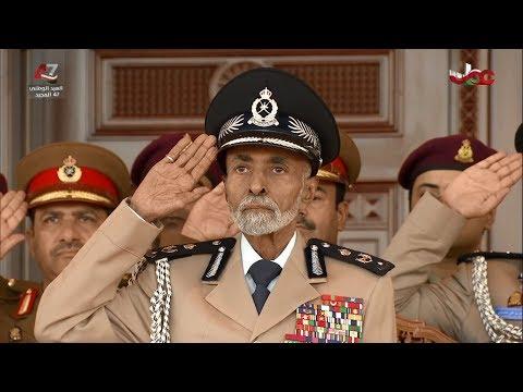 الإستعراض العسكري بمناسبة العيد السابع والأربعين 47 المجيد 2017 (جودة عالية HD)