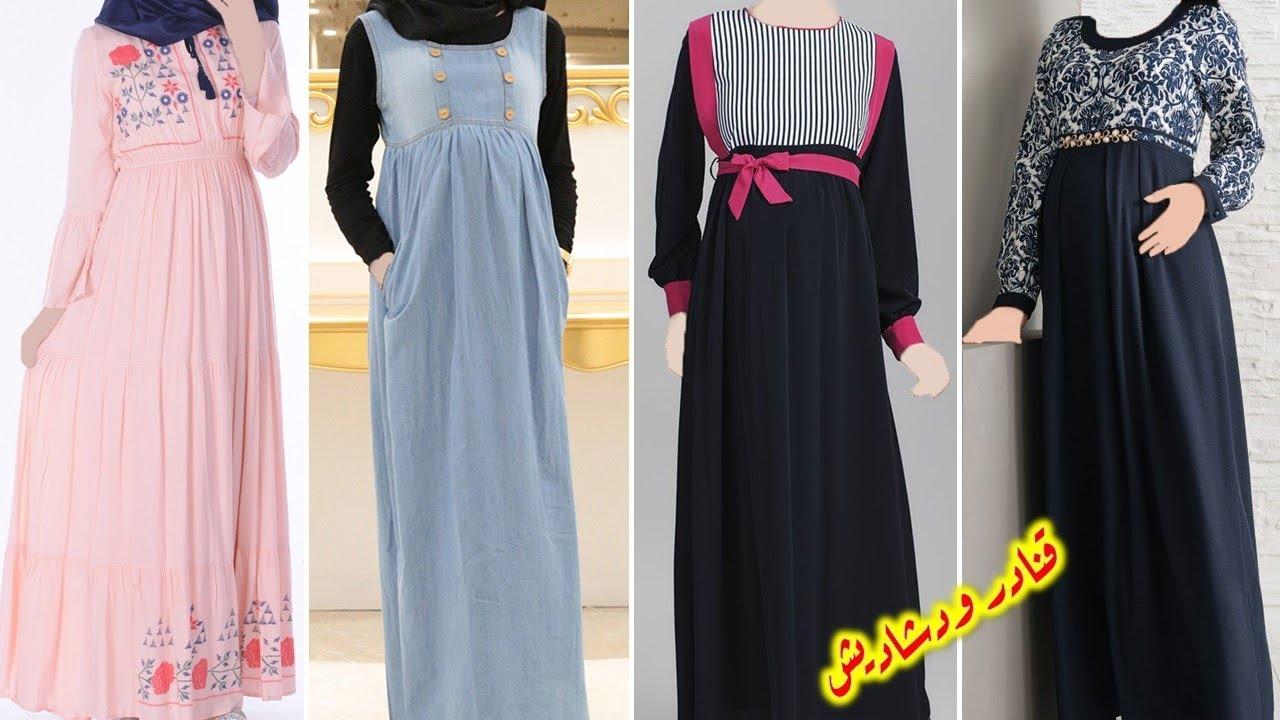 2c19c37124799 اجمل موديلات صداري حوامل وفساتين حمل للعيد 🌷 2018 fashion for pregnancy