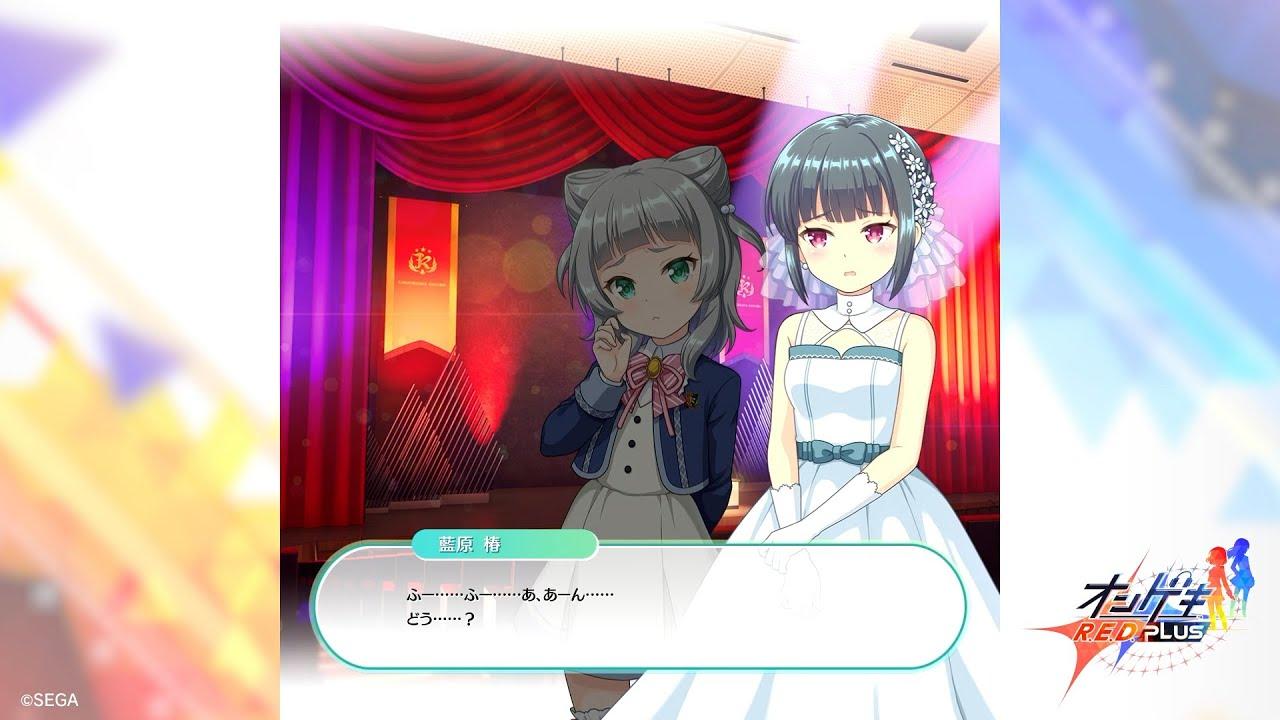 【オンゲキ】イベントストーリー ドレスアップ・ガールズ 第2話「美亜ちゃんの最終審査」