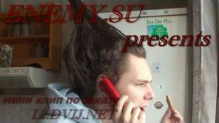 ENEMY - ВСЕ СЕРВЕРА LINEAGE ГОВНО (мини-клип  от L2.Dvij.net)
