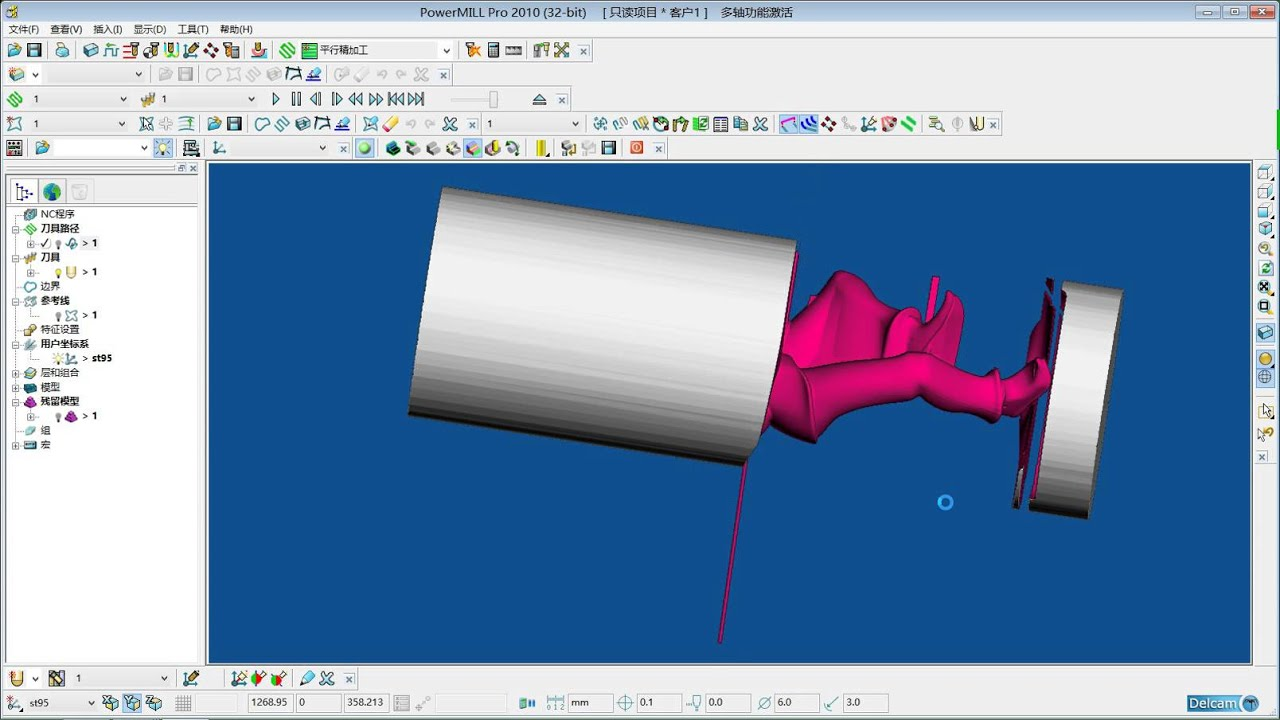 Powermill Software To Make The 3d Sculpture For 4 Axis Cnc Router