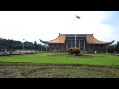 Taiwan, Taipei memorial center