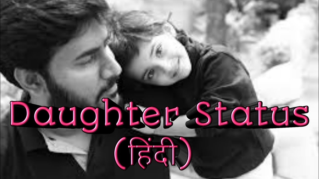Daughter Status For Whatsapp In Hindi Daughter Quotes In Hindi