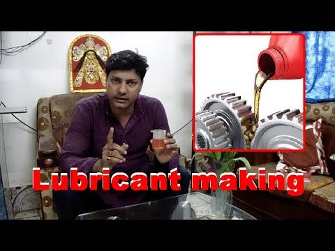 How to make lubricating oil. Lubricating oil making in hindi