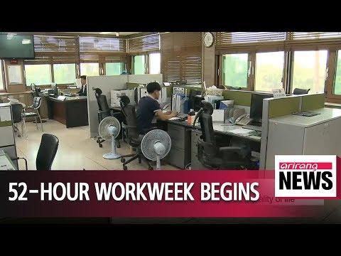 S. Korea kicks off 52-hour maximum workweek starting from July