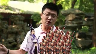 袁游 第一季 第38期  动物世界里的奇葩皇帝 动物园