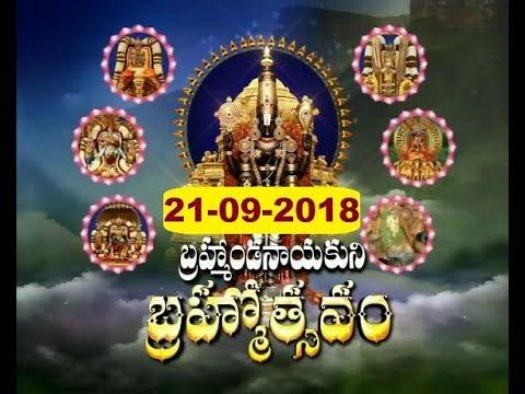 Charchagoshti-Dhwajavarohanam   21-09-18   SVBC TTD