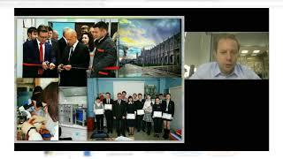 Уроки финансовой грамотности в Белгороде