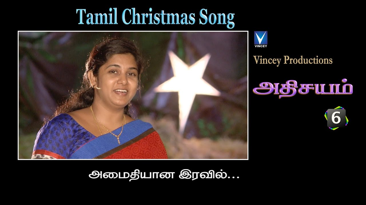Tamil Christmas Songs  Amaithiyana  Athisayam Vol 6 Hd
