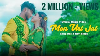 Mon Uri Jai - মন উৰি যায় | Official Video Song | Ravi & Gargi | Pranoy Dutta | Rabbani | Buddies