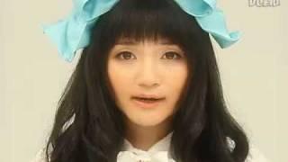 All rights reserved to Ai Shimizu. Tokkei to maho no biscuit - Ai Shimizu. I don't do this, sorry if this lyrics are wrong :D. Romaji Lyrics: tokei ga juuni to juuni o ...
