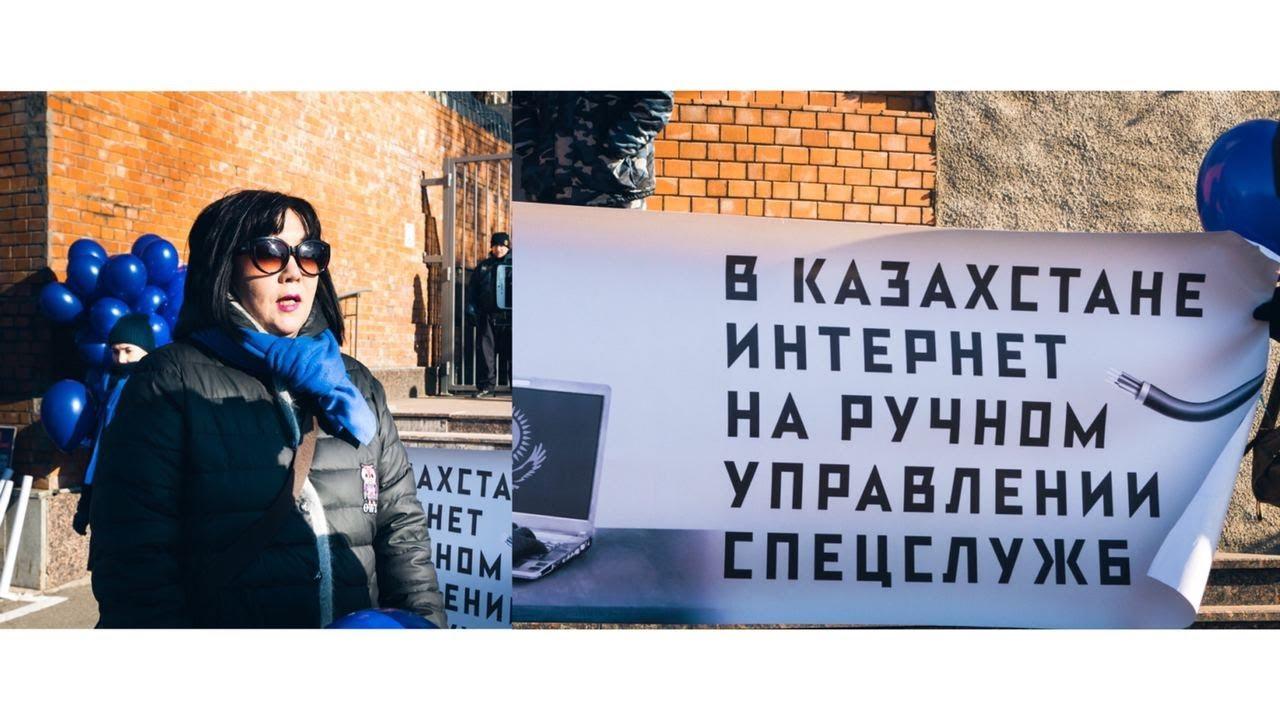 Мирный митинг в поддержку политических заключенных Казахстана |13.11.2018