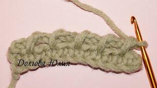 Вязание крючком. Рачий шаг 3 способ  \\\  Crochet for beginners. Rachy step 3 way