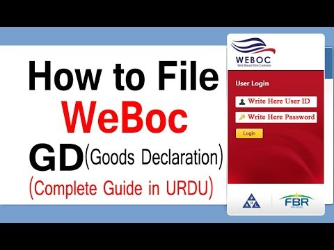 Weboc GD Filing Procedure | How to create WeBoc GD in Pakistan: